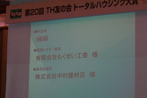 2010_b.jpg
