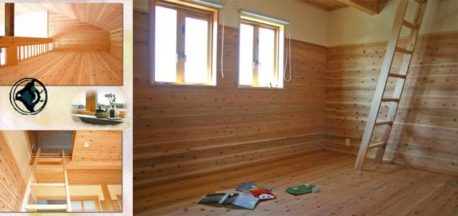 2014年3月完成。子供部屋