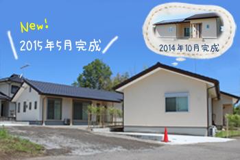 mokusei_jikka_issyo.jpg