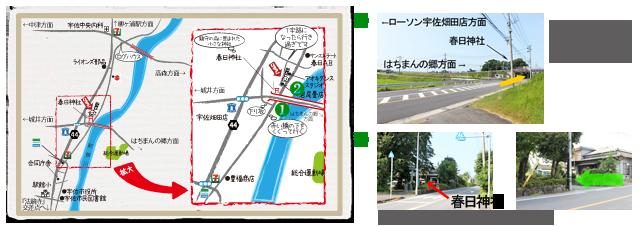 map_hosoku.png